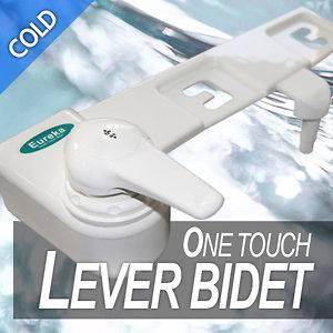LEVER SHATTAF DURABLE BIDET EUREKA EB 1500C COLD Toilet hygiene