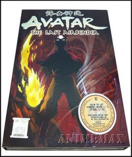 avatar the last airbender complete series in Japanese, Anime