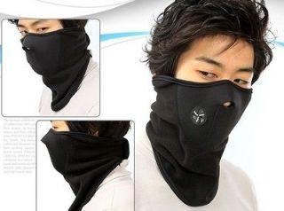 Winter Warm Neck Face Mask Veil Sport Motorcycle Ski