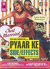 PYAAR KE SIDE EFFECTS (RAHUL BOSE)  BOLLYWOOD HINDI DVD