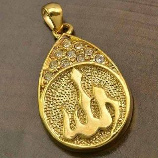 "Arab Style 9K Real Gold Filled CZ Womens ""Allah"" Pendant"