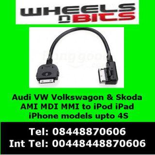 Audi A4 A5 A6 A7 A8 Q5 Q7 to AMI MDI MMI to iPod iPhone iPad Cable