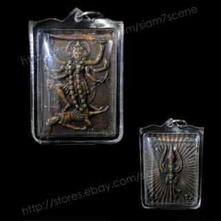 Kali Maa Divine Mother Hindu goddess Trident (trishul) locket brass