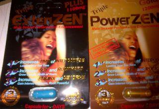 Triple EXTENZEN & Triple PowerZEN Gold (male enhancer) & free gift