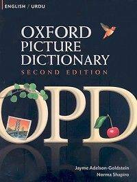 Oxford Picture Dictionary: English/Urdu NEW