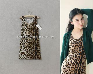 Animal Print Leopard Tank Top Casual Sleeveless Camisole N7610003