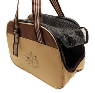 14x6x10 Brown/Tan Pet Tote Carrier Purse Bag For Extra Small Pets