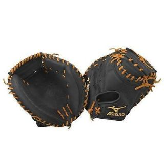 GXC54 RHT MVP Series Catchers 33.5 inch Baseball Adult Catchers Mitt