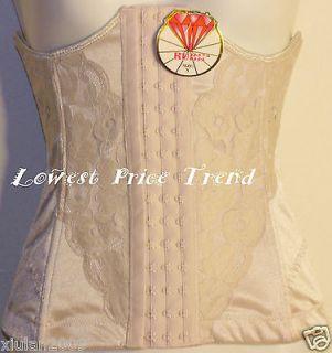 beige corset in Corsets & Bustiers