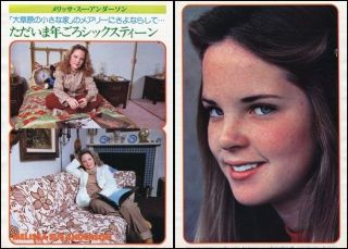 MELISSA SUE ANDERSON at Home 1979 JPN PINUP PICTURE CLIPPINGS (2