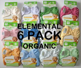 ELEMENTAL ORGANIC CLOTH DIAPERS NEW NAPPYS NEUTRAL COLORS AIO