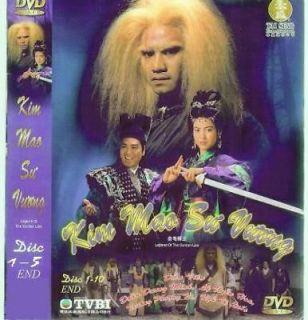 Kim Mao Su Vuong, Tron Bo 5 Dvds, Phim Kiem Hiep 20 Tap