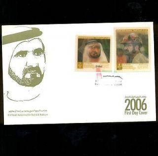 DIMENSION 3D FDC SHEIKH MOHAMMED BIN RASHED AL MAKTOUM 2 12 2006 DUBAI