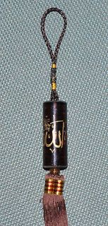 Car Hanging Ornament Decoration Allah & Muhammad   Eid Gift   Brown