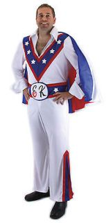 evel knievel costume in Clothing,