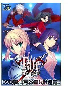 Fate/stay night DVD Japan Import new