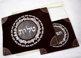 Tallit Tefillin Bag with Leather Israel Jewish Judaica