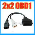 Audi/VW/Seat/Skoda 2x2 to OBD OBD2 16 Pin Diagnostic Adapter Cable