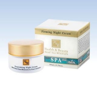 Firming Night Cream 50ml/1.76oz Health&Beauty DEAD SEA MINERALS SPA H