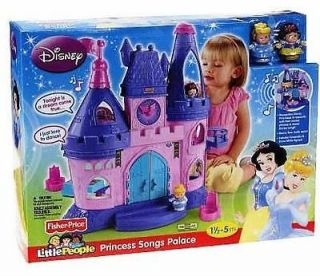 FISHER PRICE LITTLE PEOPLE DISNEY PRINCESS SONGS PALACE ***Brand New