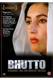 Bhutto DVD Cover Art