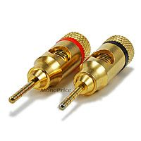 Product Image for 1 PAIR OF High Quality Copper (non banana) Speaker