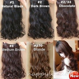 dark brown hair extensions in Womens Hair Extensions