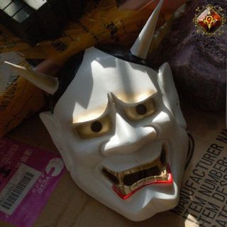 Resin Replica Vintage Japanese Buddhist Evil Oni Noh Hannya Mask COOL