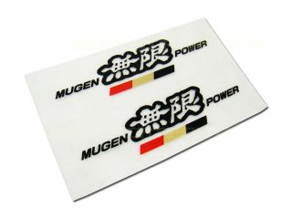 JDM MUGEN POWER DECAL STICKER For INTEGRA CiViC Honda B
