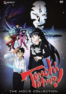 Tenchi Muyo   The Movie Collection DVD, 2007, 3 Disc Set