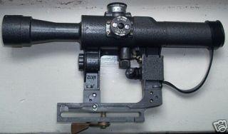 Rifle Scope SAIGA VEPR SAR WASR SLR ROMAK 1 / 2 POSP 6x24 V Sight