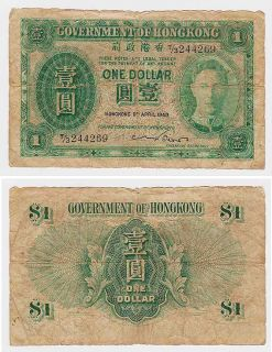 GOVERNMENT OF HONG KONG GEORGE VI ONE DOLLAR 1949 P.324 RARE NOTE