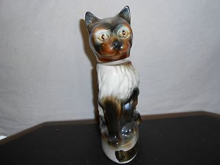 jim beam cat decanters