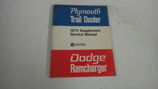 1975 PLYMOTH TRAIL DUSTER DODGE RAM CHARGER SUPPLEMENT SERVICE MANUAL