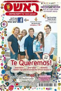Casi Angeles Argentina Teen Angels in Israel Hebrew Israeli magazine