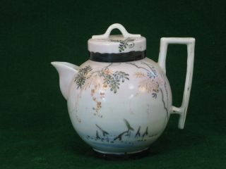 Japanese Meiji Period Satsuma Teapot Hand Painted Vines & Blossoms