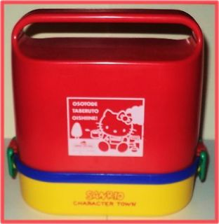 NEW RARE VINTAGE 1989 SANRIO HELLO KITTY CHARACTER TOWN LUNCH BOX