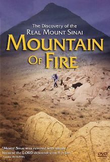 Mountain of Fire DVD, 2005