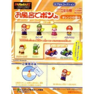 mario kart double dash miniature gashapon bath toy 1 random figure