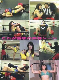 NEW 45 MINUTES Female Women Ladies Wrestling Mixed Grappling RING DVD