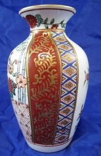 Beautiful Gold Imari Hand Painted Vase Japanese Gold Imari Vase