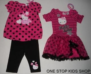 hello kitty baby clothes in Girls Clothing (Newborn 5T)