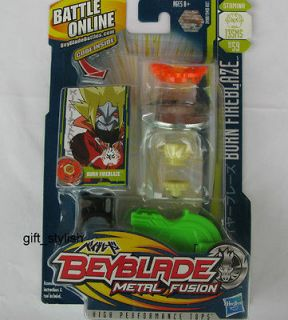new beyblade metal fusion burn fireblaze bb59 135ms q70 from
