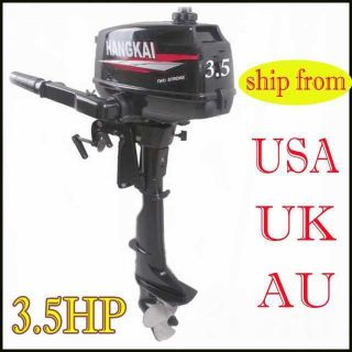 HOT SALE 3.5HP TWO STROK INFLATABLE FISHING BOAT OUTBOARD ENGINE MOTOR
