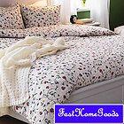 IKEA Andrea Satin King Duvet Comforter Quilt Cover New