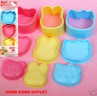 hello kitty cathy rice mold cookie cutter set a42 from