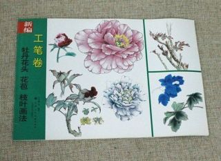 Tree Peony Flower Chinese painting Tattoo Flash Reference China Book