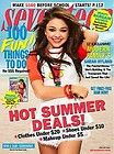 SEVENTEEN MAGAZINE BRAND NEW SEALED SARAH HYLAND JUNE JULY 2012
