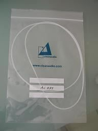 clearaudio master reference turntable drive belt for master reference