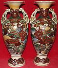 ANTIQUE JAPANESE ENAMELED SATSUMA VASES URNS HANDLED MEIJI PERIOD
